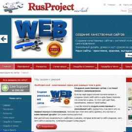 Проект rusproject.co.il